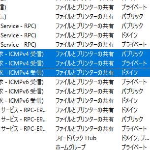 プロファイルの変更
